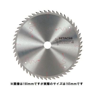 HiKOKI(旧日立工機) スーパーチップソー/0033-3542 165mm