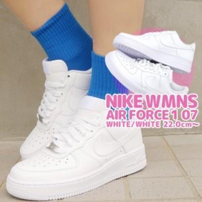 新品 ナイキ NIKE WMNS AIR FORCE 1 07 エアフォース1 WHITE/WHITE ホワイト 白 315122-112 DD8959-100 フットウェア AF1 ローカット