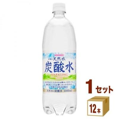 サンガリア 伊賀の天然水炭酸水ペット1L 1000ml(12本入)