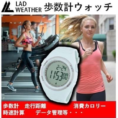 スポーツウォッチ メンズ レディース ブルーグラス 歩数計付き腕時計 ランニングウォッチ ラドウェザー lad011bgsv 送料無料