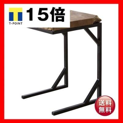 サイドテーブル TTF-904