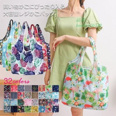 エコバッグ レジ袋 レジカゴ 折りたたみ ショッピング コンパクト 買い物袋 サブバッグ