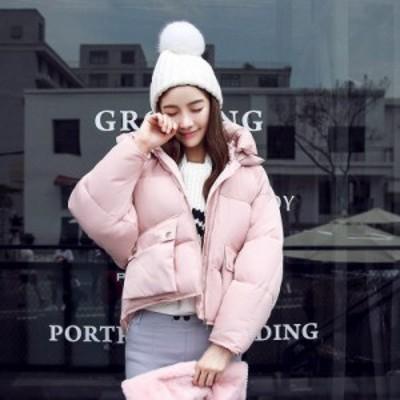 中綿ジャケット レディース 冬アウター ショート丈 ダウン 防風防寒 ゆったり ファション 長袖 かわいい 7カラー