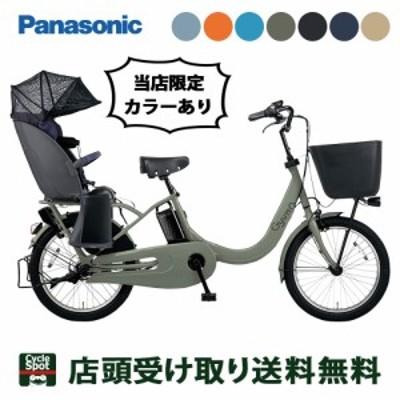 BIGSALE限定価格店頭受取限定 パナソニック 電動自転車 子供乗せ ギュット クルームR DX Panasonic 16Ah 3段変速 オートライト