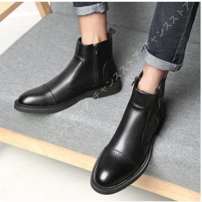 メンズ ビジネスブーツ ショートブーツ 防水 防滑 ポインテッドトゥ イングランド風 メンズ ブーツ 革靴 紳士靴 高級靴 20代 30代 40代 歩きやすい