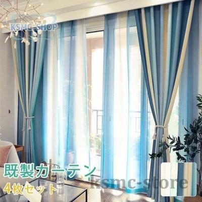 カーテンセット カーテン おしゃれ 北欧 安い 送料無料 幅100cmx丈135cm 幅100cmx丈178cm 幅100cmx丈200cm