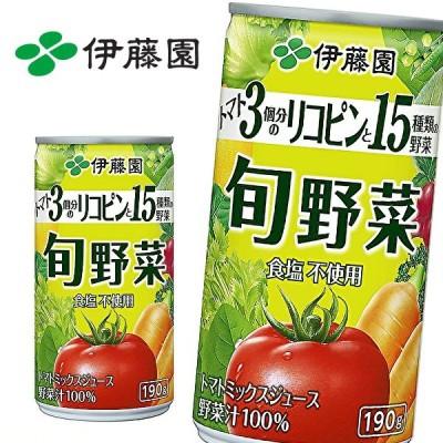 伊藤園 旬野菜 190g缶×20本入