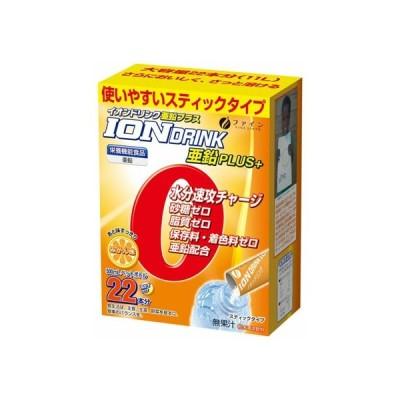 イオンドリンク亜鉛プラス 22包 ファイン