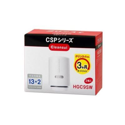 三菱レイヨン・クリンスイ 蛇口直結型浄水器CSPシリーズ用カートリッジ HGC9SW (2個入)