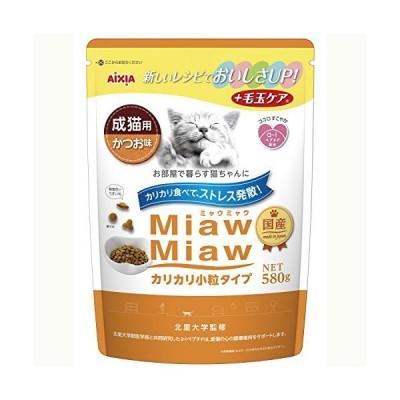 ミャウミャウ キャットフード カリカリ小粒タイプミドル かつお味 成猫用 580g
