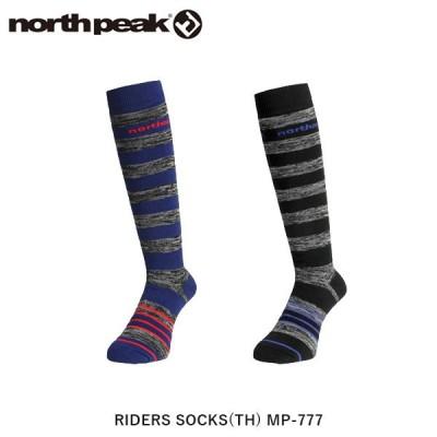 north peak ノースピーク ソックス 靴下 スノーボード スキー サーモライトファブリック使用 MP-777 NORMP777