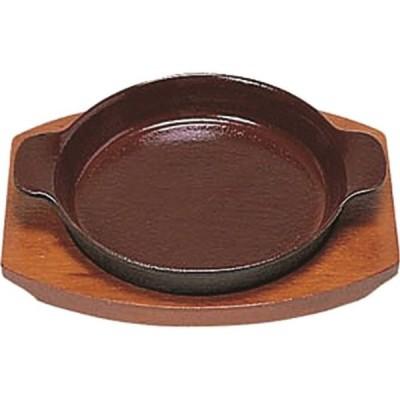 カンダ 05-0557-0801 S グラタン皿 丸型 C 15cm (0505570801)