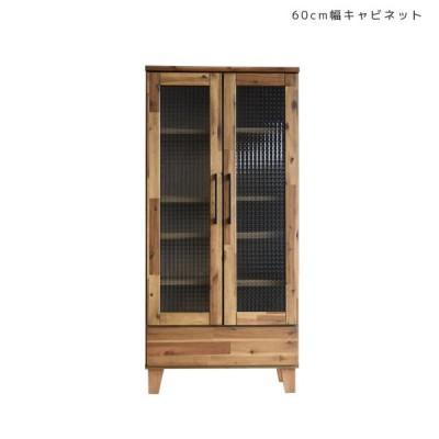リビング 収納 棚 キャビネット スリム ガラス扉 木製 ガラス おしゃれ 北欧 サイドボード 白 収納 60 リビング収納 リビングボード 棚 開き扉 引き出し