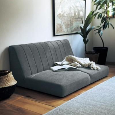 ソファー 1人掛け ローソファー ソファ ベージュ 組み合わせ おしゃれ ウレタン 起毛生地 やわらか 座椅子 フロア sofa