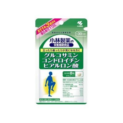 グルコサミン コンドロイチン ヒアルロン酸240粒 約30日分 小林製薬