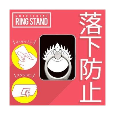 【期間限定特価】スマホリング 家紋 変わり焔玉 ( かわりほのおだま )