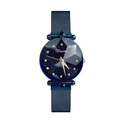 RORIOS レディース レディース 腕時計 星空 人気 時計 磁気メッシュバンド キラキラ ラインストン おしゃれ ファッション ウォッチ