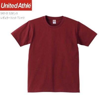 5.0ozレギュラーフィットTシャツ/バーガンディ/XL