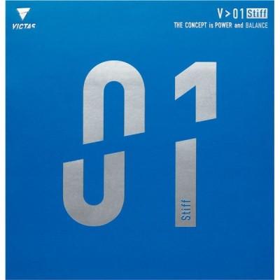VICTAS V>01 スティフ YTT-020351 (0040)レッド