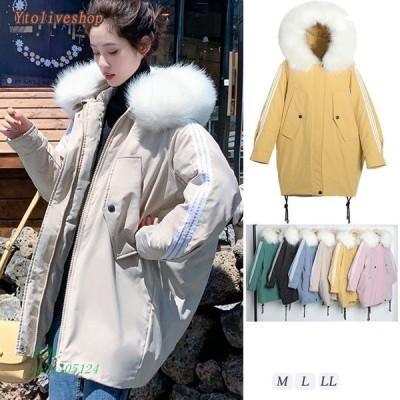 コート ダウンコート レディース アウター シルエット コート 暖かい ロング丈 中綿 冬 ダウンジャケット 大きいサイズ ダウンコート