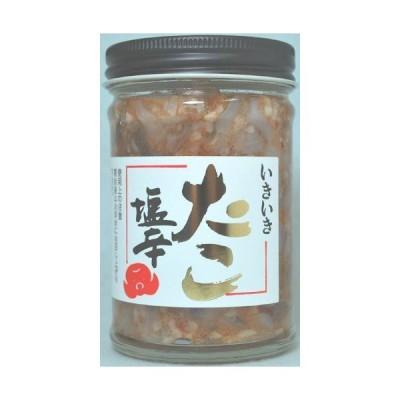 たこ塩辛(瓶)140g
