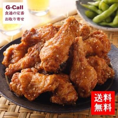 送料無料 トリゼンフーズ 華からっと 甘辛味(300g)×3パック