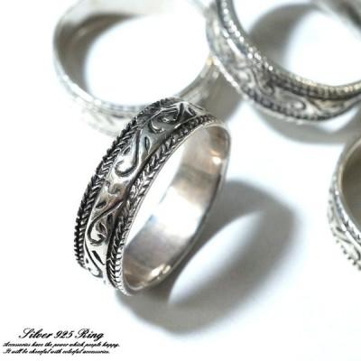 シルバー925 メンズ レディース リング 植物模様 蔦 植物モチーフが彫られた指輪 母の日