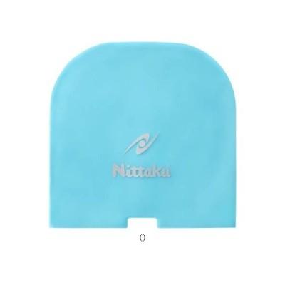 ニッタク Nittaku ラバーホゴブクロ/セット販売 数量10 NL9223 卓球アクセサリーソノタ