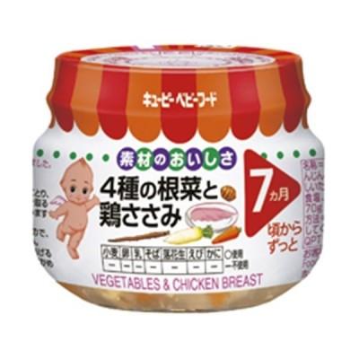 キューピー 4種の根菜と鶏ささみ 70g