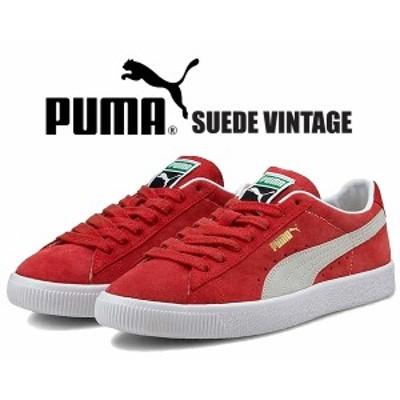 【プーマ スウェード ビンテージ】PUMA SUEDE VINTAGE HIGH RISK RED-PUMA WHITE 374921-06 スニーカー レッド ピーコート 90681 スエー