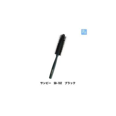美容雑貨3 ブラシ サンビー SD-182 ブラック