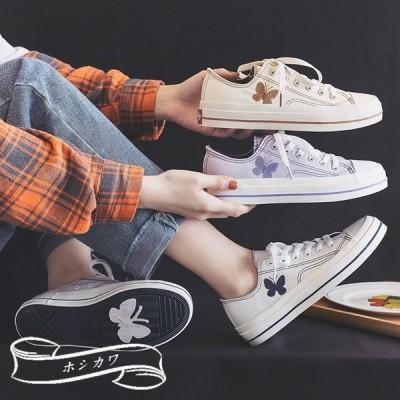ズック靴 レディースシューズ 春夏 スニーカー 白 蝶刺繍 フラットシューズ ズック レディーススニーカー 40代 スリッポン 厚底靴 歩きやすい 美脚 可愛い学生