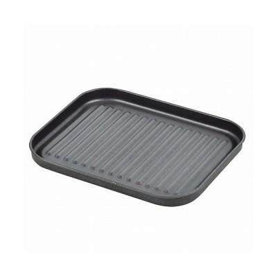 パール金属 こんがりシェフ ふっ素加工グリル・オーブントースター用プレート/HB-3739