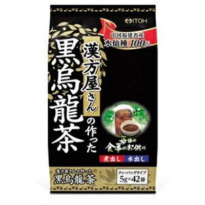 漢方屋さんの作った黒烏龍茶 5g×42袋 *井藤漢方製薬 健康茶