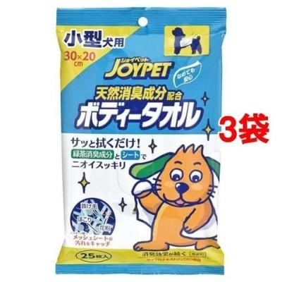 ジョイペット 天然消臭成分配合 ボディータオル 小型犬用 (25枚入*3コセット)