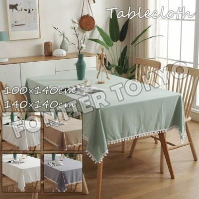 テーブルクロス テーブルマット 食卓カバー 撥水 北欧 汚れ防止 家庭用 業務用 速乾 おしゃれ 無地 滑り止め 柔ら