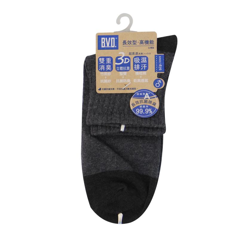 BVD雙效抗菌除臭1/2男襪加大