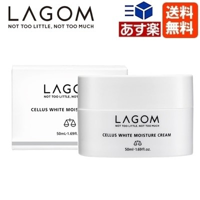 国内正規品LAGOM ラゴム ホワイトモイスチャー クリーム 50mL 送料無料 保湿 乾燥 透明感 韓国コスメ