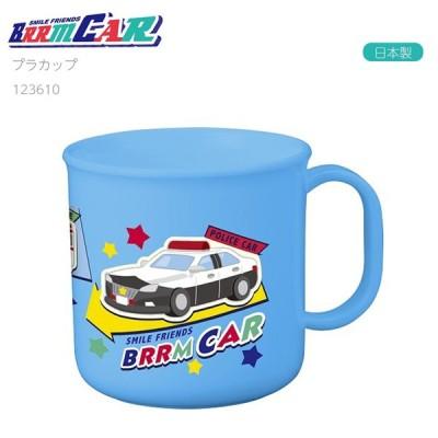 ブルーンカー 日本製 プラカップ 200ml 電子レンジ対応 プラスチック 子供用 はたらく車 お弁当グッズ かわいい キャラクター グッズ