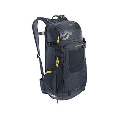 evoc FR Trail Blackline Protector Hydration Pack Black, S