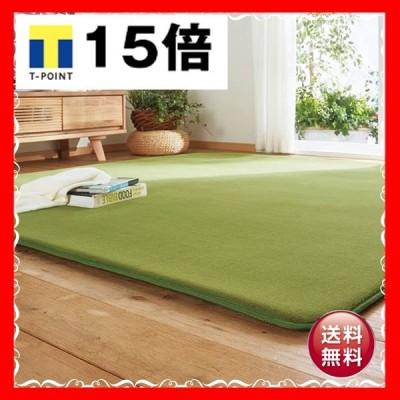 吸湿発熱 ラグマット/絨毯 〔1.5畳 130cm×180cm〕 長方形 厚み20mm グリーン 洗える ホットカーペット 床暖房対応 〔リビング〕