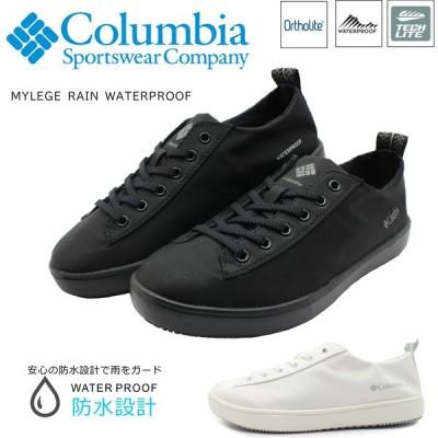 Columbia コロンビア マイレージレイン ウォータープルーフ レインシューズ レディース スニーカー 靴 防水 YL1033 ブラック ホワイト