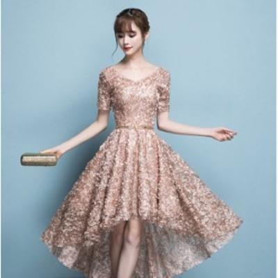 パーティードレス 袖あり 結婚式 ドレス  大人 ドレス ウェディングドレス ドレス 発表会 パーティドレス Vネック フレア お呼ばれドレス