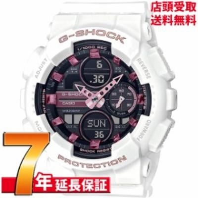 G-SHOCK Gショック GMA-S140M-7AJF 腕時計 CASIO カシオ ジーショック メンズ [4549526279843-GMA-S140M-7AJF]