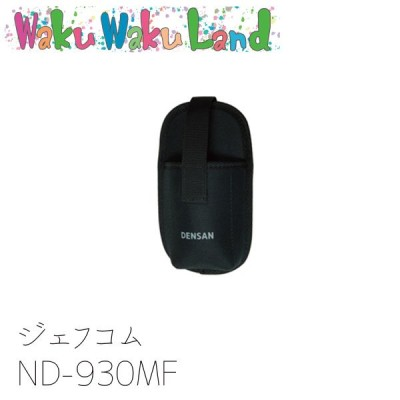 ND-930MF ジェフコム スマートホルダー (/ND-930MF/)