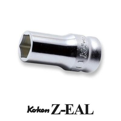 Ko-ken 3300XZ-12 Z-EAL 3/8 (9.5mm)差込 6角 セミディープ ソケット 12mm 全長35mm コーケン Koken / 山下工研
