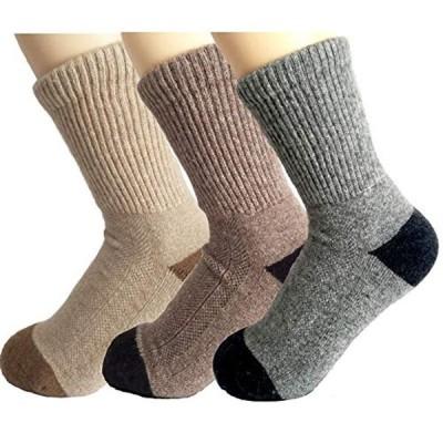 ウール ソックス 靴下 登山 保温性 吸湿性 羊毛 モンゴルアウトドア 足冷え 冷え性 暖かい レディース ウール 男女 冷え取り ソックス