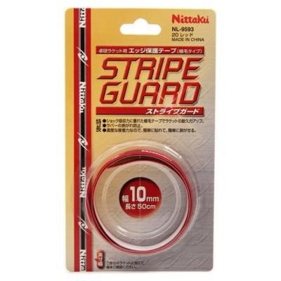 Nittaku卓球ストライプガード 10mm NL-9593 レッド