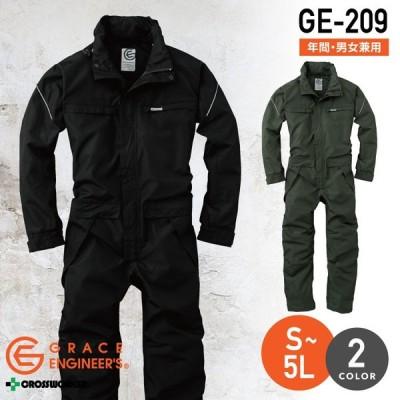 エスケープロダクト GE-209 撥水防風ツナギ 作業服 レディース対応 つなぎ グレースエンジニア 作業着