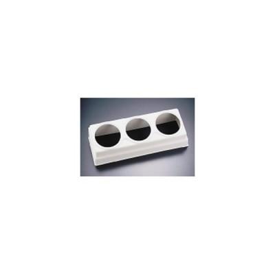 カーライル コンジメント バーオーガナイザーCM1069 LOC02